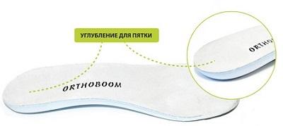 OB konstrukciya Важные особенности обуви Ортобум в помощь малышам и их родителям