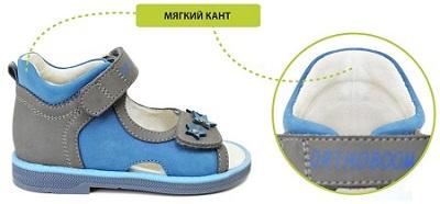 OB konstrukciya 3 Важные особенности обуви Ортобум в помощь малышам и их родителям