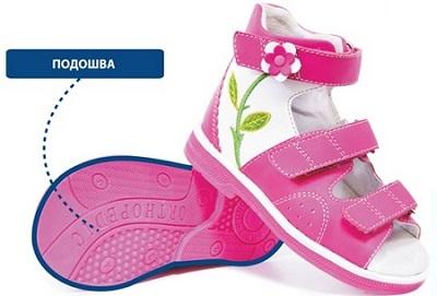 OB konstrukciya 7 Важные особенности обуви Ортобум в помощь малышам и их родителям